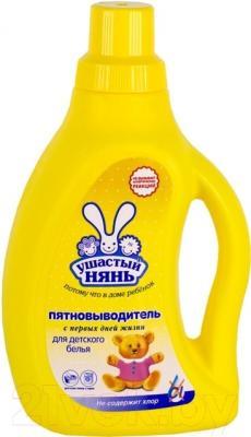 Пятновыводитель Ушастый нянь 750мл