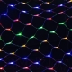 Светодиодная сеть Авилюкс LED-NL-288L (мультиколор) -