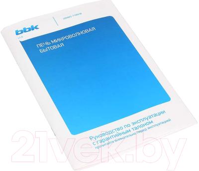 Микроволновая печь BBK 20MWS-710M/W - Инструкция