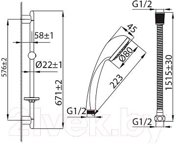 Душевой гарнитур Milardo 1001F67M16