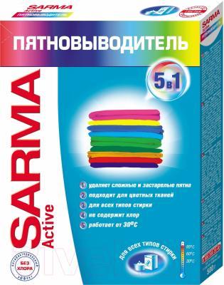 Пятновыводитель Sarma Active 5 в 1 (500г)