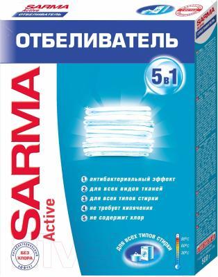 Отбеливатель Sarma Active 5 в 1 (500г)