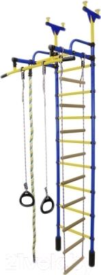 Детский спортивный комплекс Формула здоровья Жирафик-1А Плюс (синий/желтый)