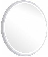 Зеркало для ванной Bliss Магия-1 0448.5 (ночная волна) -