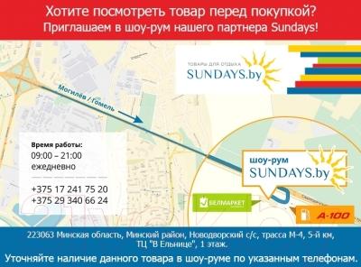 Уличный инфракрасный газовый обогреватель Sundays РН01-S (белый)