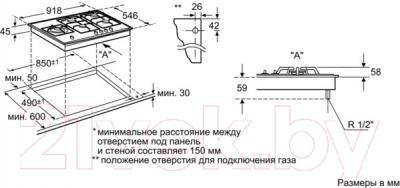 Газовая варочная панель NEFF T69S86N0
