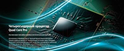 Телевизор Panasonic TX-55DXR600