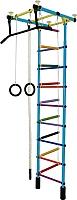 Детский спортивный комплекс Формула здоровья Жирафик-1А Плюс Универсальный (голубой/радуга) -