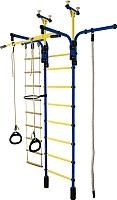 Детский спортивный комплекс Формула здоровья Гимнаст 1-Е Плюс (синий/желтый) -