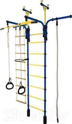 Детский спортивный комплекс Формула здоровья Гимнаст 1-Е Плюс (синий/желтый)