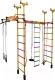 Детский спортивный комплекс Формула здоровья Слоненок-1V Плюс (оранжевый/радуга) -