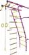 Детский спортивный комплекс Формула здоровья Стелла-2С Плюс (фиолетовый/желтый) -