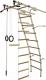 Детский спортивный комплекс Формула здоровья Стелла-1С Плюс (бежевый/коричневый) -