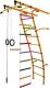 Детский спортивный комплекс Формула здоровья Стелла-1С Плюс (оранжевый/радуга) -