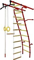 Детский спортивный комплекс Формула здоровья Стелла-1С Плюс (красный/желтый) -