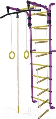 Детский спортивный комплекс Формула здоровья Сигма-1А Плюс (фиолетовый/желтый)