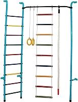 Детский спортивный комплекс Формула здоровья Робинзон-А Плюс (голубой/радуга) -