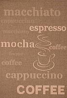 Циновка Lalee Finca 510 (160x230, кофе) -