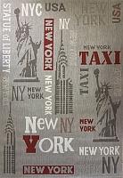 Циновка Balta Star 19091/085 (160x230, серый Нью-Йорк ) -