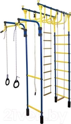 Детский спортивный комплекс Формула здоровья Великан-2С Плюс (синий/желтый)