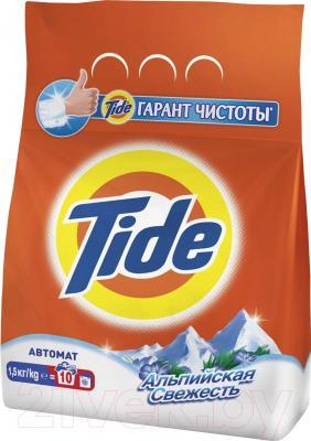 Стиральный порошок Tide Альпийская Свежесть (Автомат, 1.5кг)