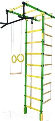 Детский спортивный комплекс Формула здоровья Атлант-3С Плюс (зеленый/желтый)