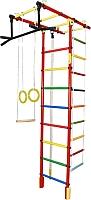 Детский спортивный комплекс Формула здоровья Атлант-3С Плюс (красный/радуга) -