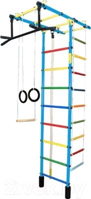 Детский спортивный комплекс Формула здоровья Атлант-3С Плюс (голубой/радуга)