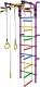 Детский спортивный комплекс Формула здоровья Орленок-4А Плюс (фиолетовый/радуга) -