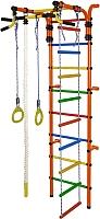 Детский спортивный комплекс Формула здоровья Орленок-4А Плюс (оранжевый/радуга) -