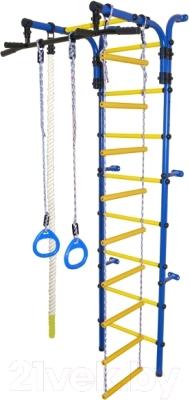 Детский спортивный комплекс Формула здоровья Орленок-3А Плюс (синий/желтый)