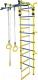 Детский спортивный комплекс Формула здоровья Орленок-3А Плюс (желтый/синий) -