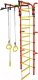 Детский спортивный комплекс Формула здоровья Орленок-3А Плюс (красный/желтый) -