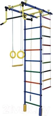 Детский спортивный комплекс Формула здоровья Атлант-2С Плюс (синий/радуга)