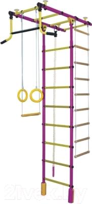 Детский спортивный комплекс Формула здоровья Атлант-2С Плюс (фиолетовый/желтый)