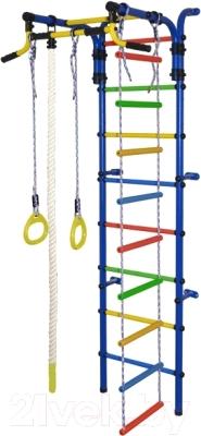 Детский спортивный комплекс Формула здоровья Орленок-2А Плюс (синий/радуга)
