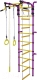 Детский спортивный комплекс Формула здоровья Орленок-2А Плюс (фиолетовый/желтый) -