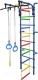 Детский спортивный комплекс Формула здоровья Орленок-1А Плюс (синий/радуга) -
