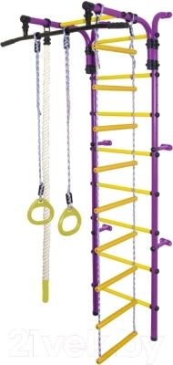 Детский спортивный комплекс Формула здоровья Орленок-1А Плюс (фиолетовый/желтый)