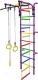 Детский спортивный комплекс Формула здоровья Орленок-1А Плюс (фиолетовый/радуга) -