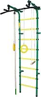 Детский спортивный комплекс Формула здоровья Непоседа-3В Плюс (зеленый/желтый) -