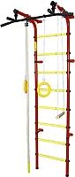 Детский спортивный комплекс Формула здоровья Непоседа-3В Плюс (красный/желтый) -