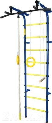 Детский спортивный комплекс Формула здоровья Непоседа-3В Плюс (синий/желтый)
