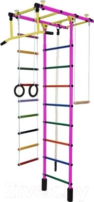 Детский спортивный комплекс Формула здоровья Атлант-1С Плюс (розовый/радуга)