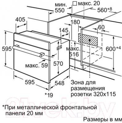 Электрический духовой шкаф Bosch HEA23B260