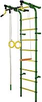 Детский спортивный комплекс Формула здоровья Непоседа-2В Плюс (зеленый/желтый) -