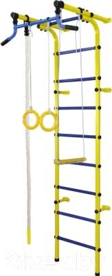 Детский спортивный комплекс Формула здоровья Непоседа-2В Плюс (желтый/синий)