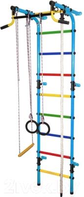 Детский спортивный комплекс Формула здоровья Непоседа-2В Плюс (голубой/радуга)