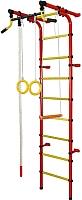 Детский спортивный комплекс Формула здоровья Непоседа-2В Плюс (красный/желтый) -