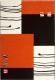 Ковер Lalee California 103 (160x230, черный-оранжевый) -